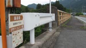 珍布峠ウォーキングコース・マップ (29)