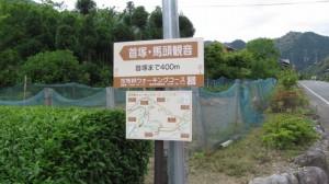 珍布峠ウォーキングコース・マップ (26)