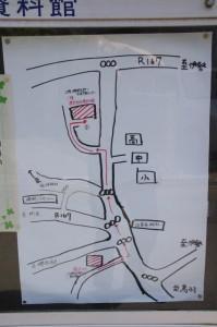 磯部町郷土資料館の移転先(志摩市歴史民俗資料館)の地図