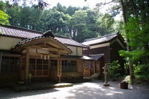 丹生神社社務所