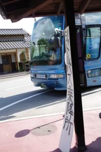 シャトルバス乗降所(あじさいまつり)