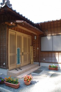 佐那神社社務所