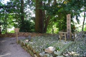 やすらぎの神ほこら祠と熊野三社遥拝所(佐那神社)