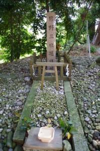 熊野三社遥拝所(佐那神社)
