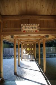 祖霊社(佐那神社)