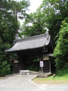 神宮文庫の黒門