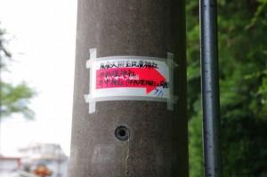 近鉄ハイク 7/1 赤色矢印(度会大国玉比賣神社等)
