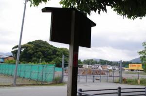 山末神社から望む田上大水神社