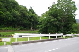 前山橋付近