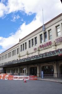 工事中の宇治山田駅前広場