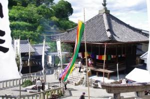 柴燈大護摩(世義寺)