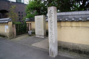 「史跡 芭蕉翁誕生の地」の標石
