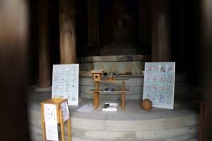 芭蕉翁座像(俳聖殿)