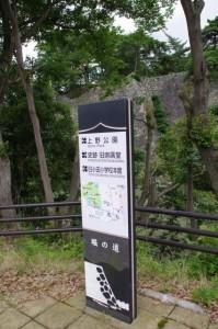 堀の道(伊賀上野城)