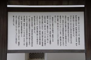 伊賀上野城の天守閣