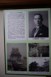 伊賀上野城天守閣復興の説明板