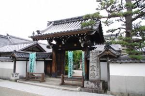 万福寺(伊賀市上野寺町)