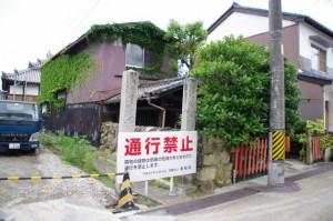 藤高神社付近(伊賀市上野新町)