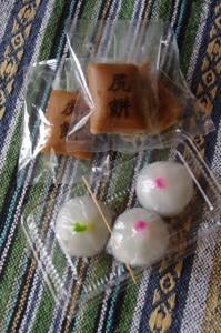 伊賀餅と尻餅(かぎや餅店)