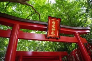 吉家稲荷神社