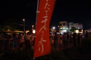 踊りの輪(神にぎわい広場)