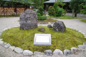 さざれ石(橿原神宮)