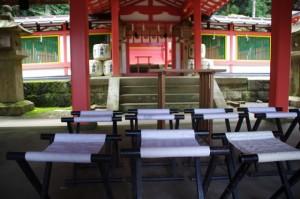 畝火山口神社