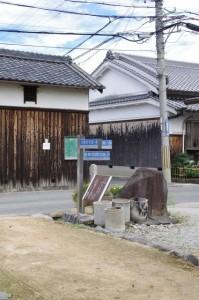 本薬師寺跡入口の道標