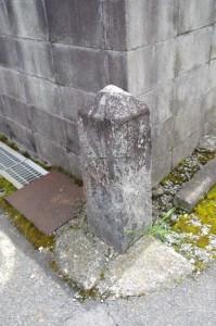 道標(法然寺付近)