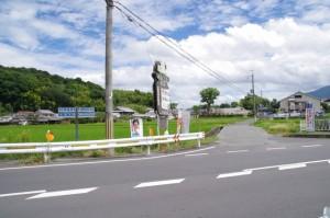 バイパス道路(法然寺付近)