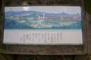 眺望の図(香久山)