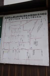 天香久山周辺南浦出屋敷史蹟傳称案内略図