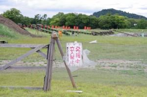 発掘作業現場(藤原宮跡)