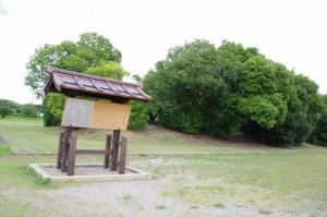 特別史跡 藤原宮跡の説明板と大極殿跡