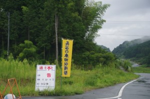 長谷の車田収穫祭へ