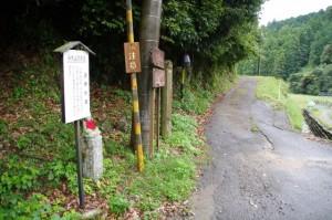 和歌山別街道 地蔵道標(多気町神坂)