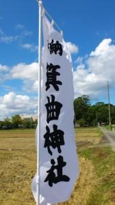 箕曲神社付近(伊勢市小木町)