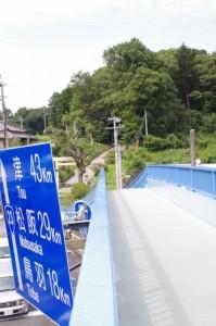 中村歩道橋(国道23号線)から望む上田神社
