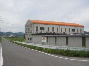 外城田川農業センター