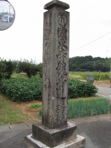 国束寺観音道の道標