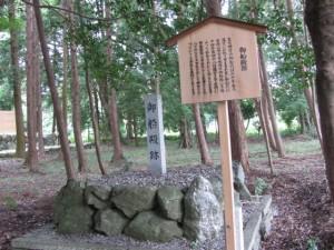 御船殿跡(田宮寺神社)
