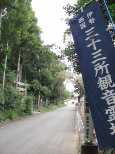 田宮寺神社と田宮寺
