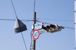 保津町交差点(県道60号線)