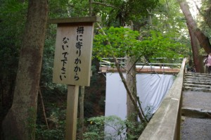 新御敷地前の工事用作業場(多賀宮)