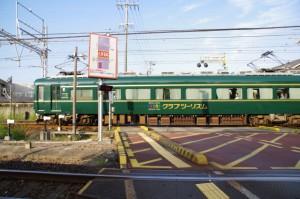 クラブツーリズム専用列車(かぎろひ)