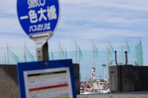 太一御用船(神社港)
