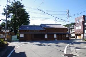 旧広野家住宅(鳥羽市)