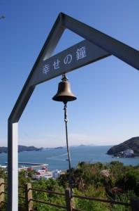 日和山の幸せの鐘(鳥羽市)