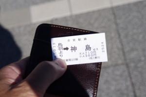 鳥羽→神島の乗船券(鳥羽市営定期船)