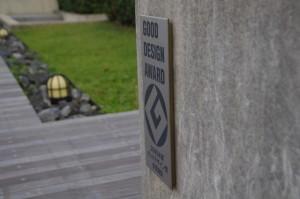 2005年グッドデザイン賞受賞の銘板(カモメの散歩道)